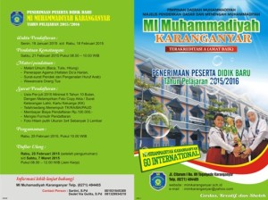Brosur PPDB MI Muhammadiyah Karanganyar 2015-2016