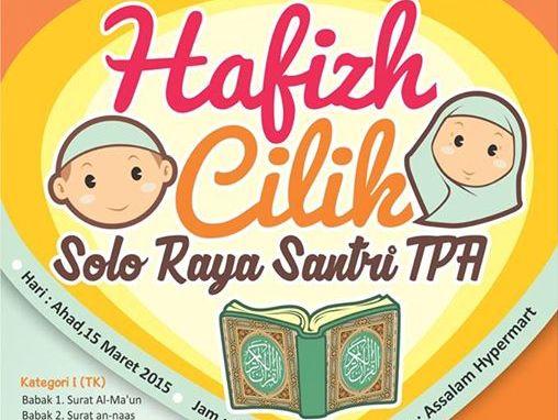 Mim Karanganyar Juara Tahfidz Se Solo Raya Official Web Mi Muhammadiyah Karanganyar
